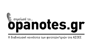 Opanotes.gr logo